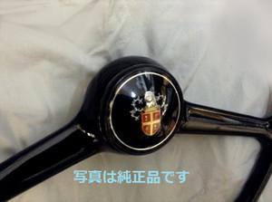 802new_parts_022_4