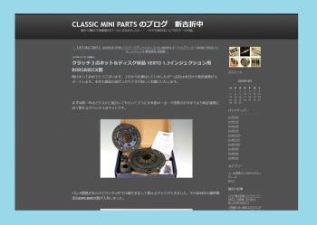 Blog02_2