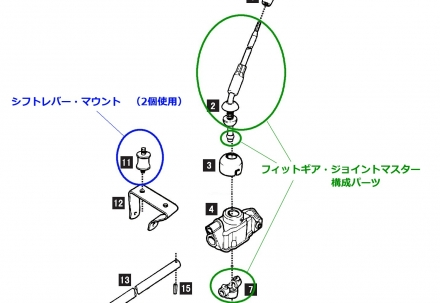 P18_mission_mt_at
